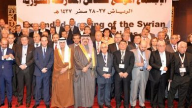 صورة المعارضة السياسية السورية تؤجل اجتماعها في الرياض إلى الغد