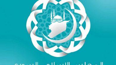 صورة المجلس الإسلامي السوري يرفض أي تسوية تبقي الأسد