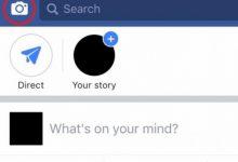 صورة في تحديث جديد تطبيق فيسبوك يجمع قصصه مع ماسنجر