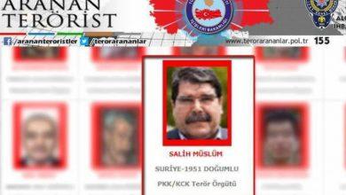 صورة بعد إلقاء القبض عليه في التشيك .. أنقرة تطالب بتسليمها صالح مسلم