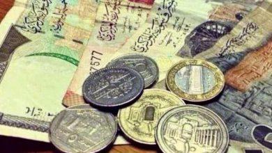 صورة انخفاض جديد في قيمة الليرة السورية أمام سلة العملات