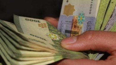 صورة سعر الليرة السورية أمام العملات اليوم الأربعاء 21 آب