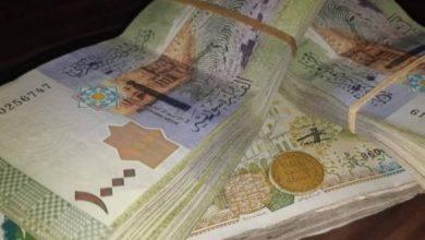 صورة سعر الليرة السورية أمام العملات اليوم الثلاثاء 27 آب