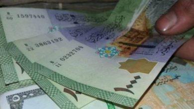 صورة سعر الليرة السورية أمام العملات اليوم السبت 31 آب