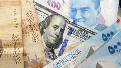 صورة الليرة التركية والسورية أمام العملات والذهب الجمعة 6 أيلول