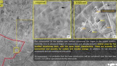 صورة مجمع الإمام علي .. قاعدة عسكرية إيرانية جديدة في سوريا