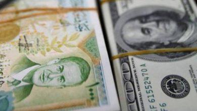 صورة تحسن ملحوظ في سعر صرف الليرة السورية الأربعاء 11 أيلول
