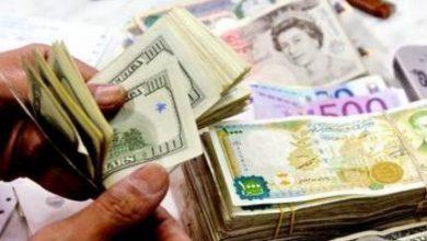 صورة سعر صرف الليرة السورية أمام العملات 15 أيلول