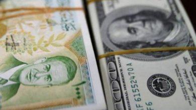 صورة الليرة السورية مقابل العملات والذهب الأحد 29 أيلول