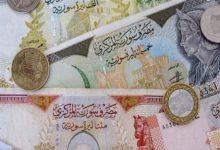 صورة الليرة السورية مقابل العملات والذهب السبت 5 تشرين الأول