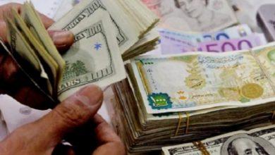 صورة الليرتان السورية والتركية مقابل العملات والذهب الأربعاء 16 تشرين الأول