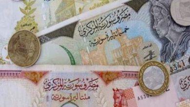 صورة الليرة السورية مقابل العملات والذهب الأحد 20 تشرين الأول