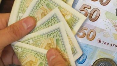 صورة الليرتان السورية والتركية مقابل العملات والذهب الأربعاء 23 تشرين الأول