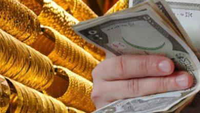 صورة أسعار صرف الليرة مقابل الذهب والعملات يوم الأربعاء 30 كانون الأول