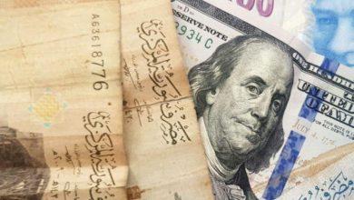 صورة الليرتان السورية والتركية مقابل العملات والذهب الثلاثاء 12 تشرين الثاني
