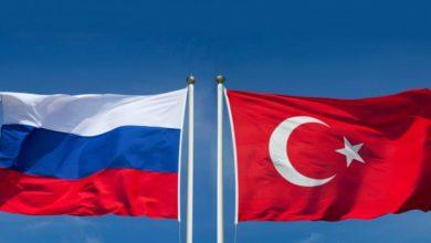 صورة المطالب التركية تضمحل أمام الغول الروسي