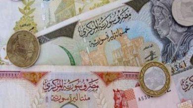 صورة الليرة السورية مقابل العملات والذهب الأحد 1 كانون الأول