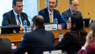 صورة واشنطن تحمل نظام الأسد مسؤولية إخفاق أعمال اللجنة الدستورية