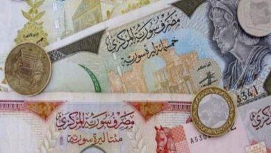 صورة الليرة السورية مقابل العملات والذهب الأحد 16 شباط