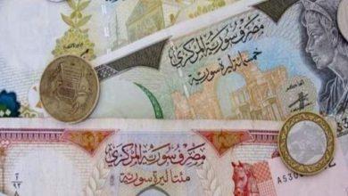 صورة الليرة السورية مقابل الذهب والعملات السبت 22 شباط