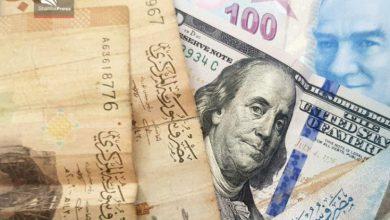 صورة أسعار صرف الليرة السورية مقابل الذهب والعملات الثلاثاء 3 آذار