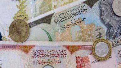 صورة أسعار صرف الليرة السورية مقابل الذهب والعملات الخميس 5 آذار