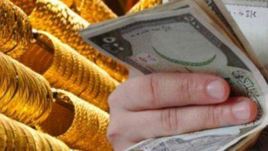 صورة أسعار صرف الليرة السورية مقابل الذهب والعملات الأحد 8 آذار
