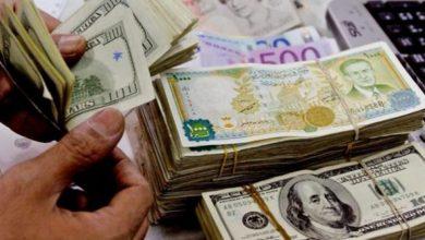 صورة أسعار صرف الليرة السورية مقابل الذهب والعملات الخميس 12 آذار