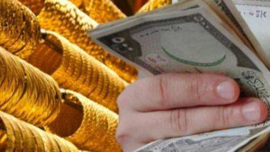 صورة انخفاض في سعر الذهب … أسعار صرف الليرة السورية الأحد 15 آذار
