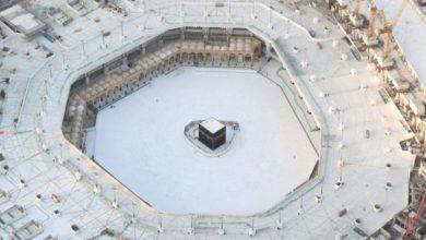 صورة مجلة أمريكية: النبي محمد أول من اقترح الحجر الصحي لمواجهة الأوبئة