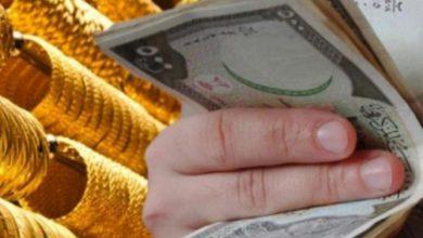 صورة أسعار صرف الليرة السورية مقابل الذهب والعملات الأحد 22 آذار