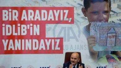 صورة تركيا … حملة إغاثة لنازحي إدلب تجمع 105 ملايين دولار