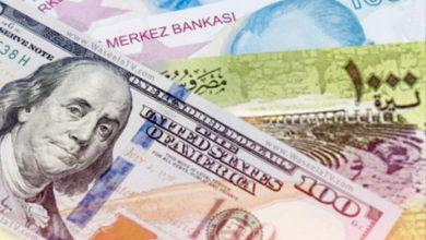 صورة أسعار صرف الليرة السورية اليوم الإثنين 29 حزيران