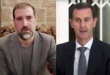 صورة نظام الأسد يوجه ضربة جديدة لرامي مخلوف
