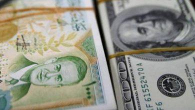 صورة أسعار صرف الليرة السورية مقابل الذهب والعملات الأربعاء 1 تموز