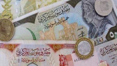 صورة أسعار صرف الليرة السورية مقابل الذهب والعملات الأحد 5 تموز