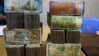 صورة أسعار صرف الليرة السورية مقابل الذهب والعملات الأربعاء 8 تموز