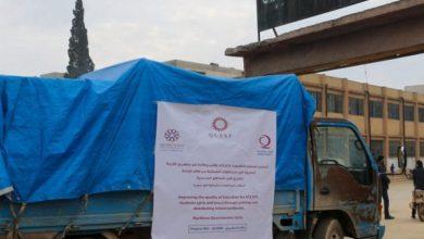 صورة قطر تتبرع بـ10 ملايين دولار للاجئين سوريين بتركيا والأردن