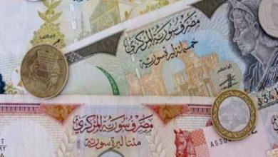 صورة أسعار صرف الليرة السورية مقابل الذهب والعملات الثلاثاء 14 تموز