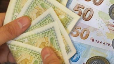 صورة أسعار صرف الليرة السورية مقابل الذهب والعملات الأربعاء 15 تموز