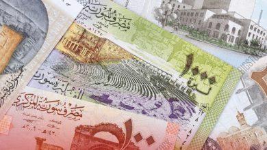 صورة أسعار صرف الليرة السورية مقابل الذهب والعملات الثلاثاء 21 تموز