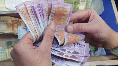 صورة أسعار صرف الليرة السورية مقابل الذهب والعملات الخميس 23 تموز