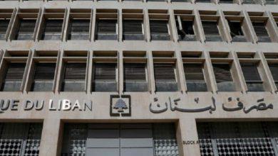 صورة هل باع لبنان قرية حدودية مع سوريا لجهات أجنبية؟
