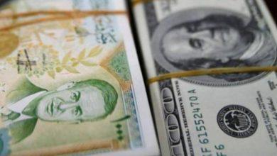 صورة الدولار يهوي إلى مستويات غير متوقعة – نشرة أسعار صرف الجمعة