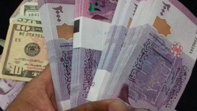 صورة أسعار صرف الليرة السورية مقابل الذهب والعملات السبت 25 تموز