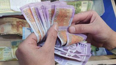 صورة أسعار صرف الليرة السورية مقابل الذهب والعملات الخميس 30 تموز