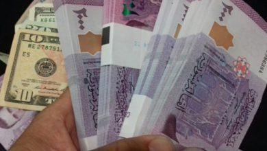 صورة أسعار صرف الليرة السورية مقابل الذهب والعملات السبت 1 آب