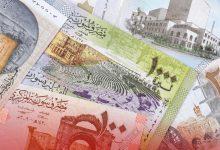 صورة أسعار صرف الليرة السورية مقابل الذهب والعملات الإثنين 3 آب