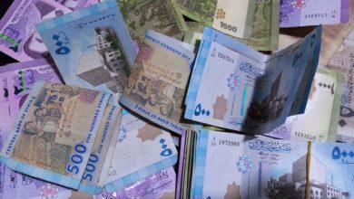 صورة أسعار صرف الليرة السورية مقابل الذهب والعملات الخميس 6 آب