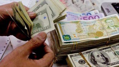 صورة أسعار صرف الليرة السورية مقابل الذهب والعملات السبت 8 آب